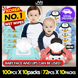 ❤Korea No.1❤ SUPER DADDY  FRIENDS / SENSE  Wet Wipes 10 Packs Cap Type