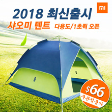 Zaofeng tent multi-function, quick opening