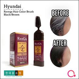 [Hyundai][Mega Hit item] Ravega Hair Color Brush for gray hair
