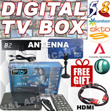 ❤FREE HDMI cable❤ Singapore Digital DVBT2 TV Box Set-top Box Receiver ★ Indoor Antenna
