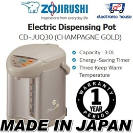 ★ Zojirushi CD-JUQ30 Electric Dispensing Pot ★ (1 Year Singapore Warranty)