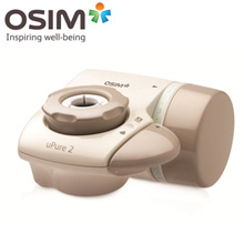 [Christmas Best Buy] OSIM uPure 2 Water Purifier