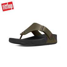 Fitflop™ Trakk II Khaki Mens Sandals