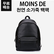 ★ The lowest price in Korea ★ Moins De Luxury Natural Cowhide Backpack / Men's Bags / Men's Fashion / Men's and Women's Bags /