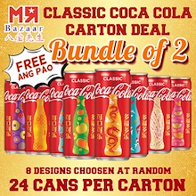 CNY Coca Cola Coke Classic x 48 Cans. FREE Ang Pow x 8 Designs!  Expiry Dec 2019 and above