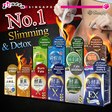 【Over16k++Review】Simply Night Enzyme♥Turmeric♥Calories Control♥Vegetable Detox♥Simply Mct♥