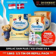 [SIMILAC] [BUNDLE OF 2] GAIN PLUS/KID STAGE 3 AND 4 2FL - 1.8KG TIN/REFILL PACK -FREE MASK OR WIPES