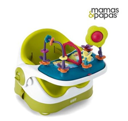 [Mamas  papas] baby booster / baby chair / baby bud / toys / infant dining / Baby / Kitchen