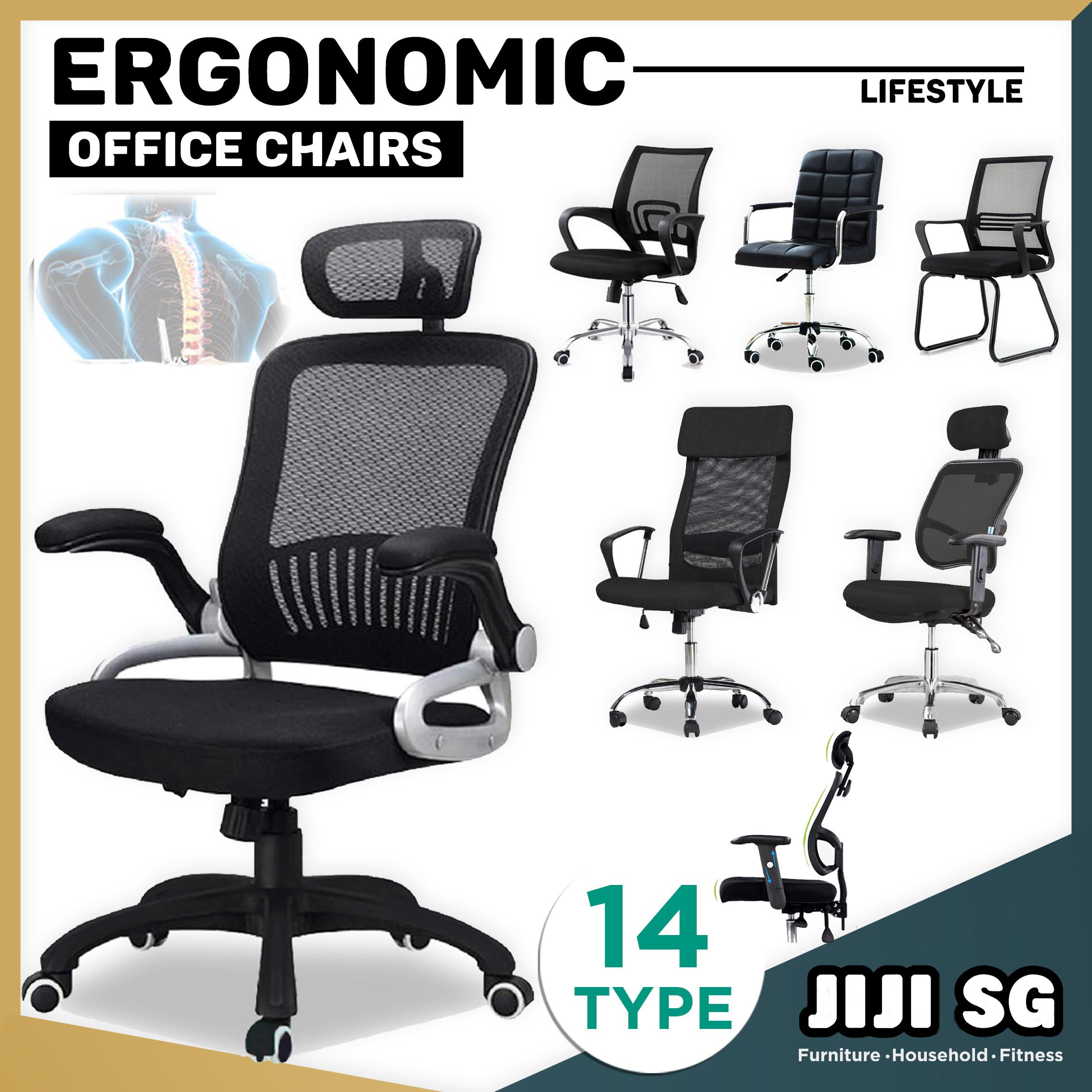 Qoo10 Mesh Office Chair Furniture
