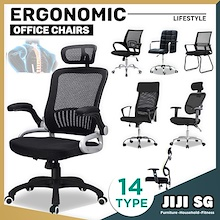 ★2019 MESH Office Chairs ★Gaming Chair ★Performance ★Ergonomic ★Nylon ★Aluminium ★Chrome