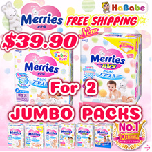 $39.90 for 2 Jumbo Packs with Free Shipping【Merries Unisex NB~XXL💎Mix and Match】MADE IN JAPAN