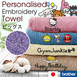 Premium Customised gift BATH GYM FACE Towel Free Name Embroidery Personalized Cotton Kids GIFT