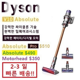 Dyson Cyclone V10 Absolute Cordless Stick Vacuum Cleaner / 2-3 Days Fast Shipping!!