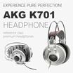 AKG K701 레퍼런스 클래스 프리미엄 헤드폰 / 이어폰 / 에이케이지 / 플레이어