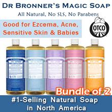 [Bundle of 2] Dr Bronners Organic Magic Castile Soap - 473/946ml. 100% Natural