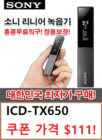 ★TX650 Coupon Price $111★ / Sony ICD-TX650 Recorder / flash memory 16GB voice recording MP3 VOR