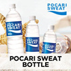 POCARI SWEAT BOTTLE 350ML-500ML-900ML-2L HARGA PER KARTON FREE SHIPPING INDONESIA