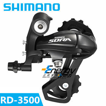 1a22fed7199 Qoo10 - shimano rd3500 sora rear derailleur black gs medium cage 9 speed  Search Results : (Q·Ranking): Items now on sale at qoo10.sg