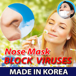 [Made in Korea ]Anti Corona Pneumonia Surgical Dental Disposable Face