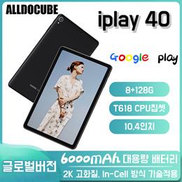 iplay40 8+128
