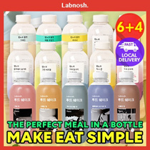 ◆Local Fast shipping◆ [picking 6+gift 4 bottles / Food shake / Labnosh] Do not starve anymore! Diet