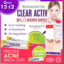 👑 12.12 👑 [1MTH SUPPLY] Clear Activ 30s *Clear Acne*Control Oil Balance* Proven Effective