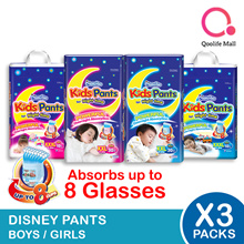[Unicharm]【Night Pants】Bundle of 3!! Made in Thailand. Absorb 8 glasses of water