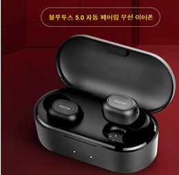 QCYT1S(T2C) 蓝牙5.0无线耳机