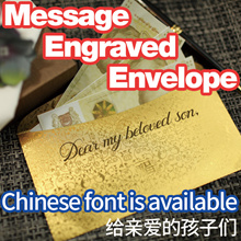 CNY!!! Message Engraved envelope★Special Envelope★ / Best Product