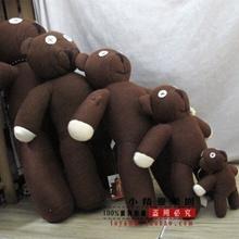 35cm/22cm Mr Bean Teddy Bear Plush Toy Birthday Christmas Present Gift Singapore Seller