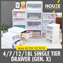 ONLINE EXCLUSIVE BUNDLE Of 3 ♦ 4L ~ 18L Modular Single Tier Drawer ♦ Stackable ♦ Strong And Durable
