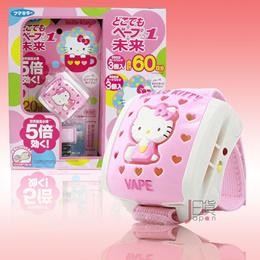 【券後536】【防蚊3件再折10元】日本VAPE未來 Hello Kitty驅蚊防蚊手環 60日 寶寶兒童嬰兒電子蚊香驅蚊手錶
