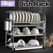 Stainless Steel Dish Rack Kitchen Storage Shelf Drainer Tray Drying Sink Roll Drain Cutlery Holder