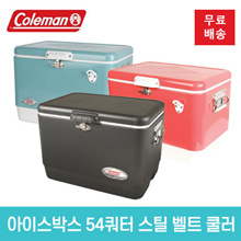 [Coleman] Coleman Icebox 54 Quarter Steel Belt Cooler