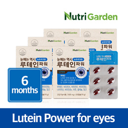 [5+1] Lutein Power for Eye Health (For 6 Months)  / Milk Thistle for Liver Health (For 6 Months)