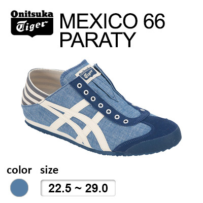 new product 7a974 1d9cd Onitsuka Tiger(Japan Release) MEXICO 66 PARATY /Onitsuka  tiger/Sneakers/Shoes/Only Available in Japan