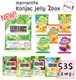 [Free Shipping] 蒟蒻 Jelly 2 Box (24 bags) + Extra 1 ♪