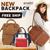 [FREE SHIPPING!] TODAY SALE ONLY! GRAB IT FAST or REGRET later! Original Factory Authentic❤Lowest Price ❤Fast delivery!Japan BEST SELLER ITEM!!ANELLO BACKPACK ❤ Mummy Bag / Unisex Casual Bag