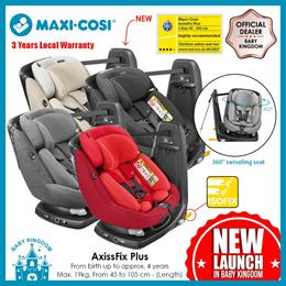 4a8c3eabfb0 Maxi Cosi AxxissFix Plus Car Seat (360° Swiveling Seat)