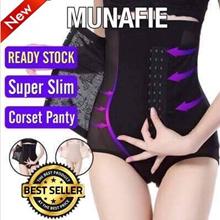 ♛Local Seller♛ 【READY STOCK 】Japan MUNAFIE Premium Quality High Waist Slimming Corset Panty