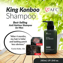 ★Anti Hair Loss★ King Konboo Shampoo | For Thinning Hair and Oily Scalp