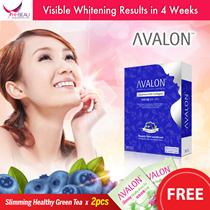 【30 sachets/box - 2 flavours to choose】75000mg COLLAGEN! U.P RM185.90 AVALON™ Japanese Fish Collage
