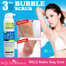 NDP Special! SHILLS 3-Minute Bubble Body Scrub Authorized Seller Exfoliates