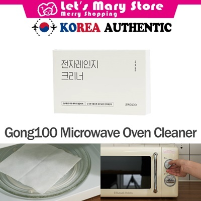10. Gong100 Microwave Oven Cleaner