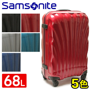 Luggage Suitcase Cover Accessories Trolley Cart Hand Carry