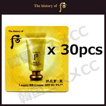 The history of whoo Gongjinhyang:Mi Luxury BB cream (sample) SPF20,PA++ 1ml x 30pcs