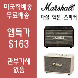 Marshall Acton Speaker Black Cream Color