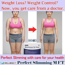 Perfect Diet M.F.T / The most perfect premium weight loss health supplement