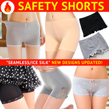 *NEW DESIGN* 🔥【SEAMLESS】Ice Silk Cooling Safety Shorts Panties Tights