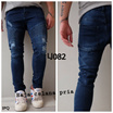 CELANA JEANS PANJANG PRIA -POLOS -RIPPED JEANS -BIKERS PANTS HIGH QUALITY -LONGPANTS FOR MEN!!